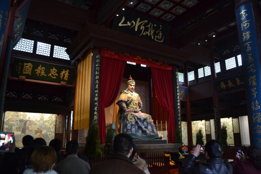 Yue Fei Yue Wang Temple Memorial Hall Hangzhou China 3