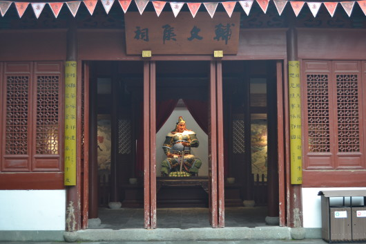 Yue Fei Yue Wang Temple Memorial Hall Hangzhou China 4