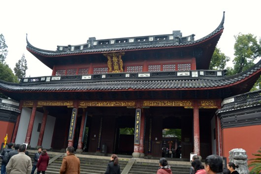 Yue Fei Yue Wang Temple Memorial Hall Hangzhou China