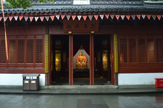 Yue Fei Yue Wang Temple Memorial Hall Hangzhou China5